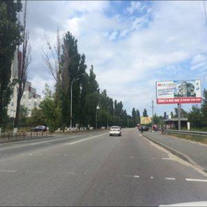 Внешняя реклама на билбордах по ул.Набережная, перекресток ул.Шолуденка и ул.Набережная; ( г. Вишгород)