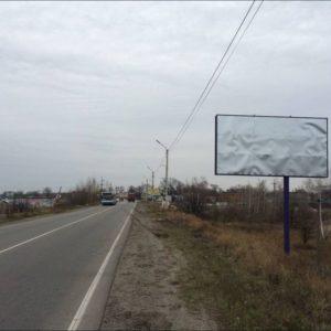 Білборд розміщений по дорозі P69 Київ-Вишгород-Десна-Чернігів км 31 + 600 (праворуч), перед в'їзді в с.Хотяновка